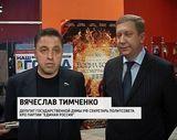 """Итоги акции """"Чистый город"""""""