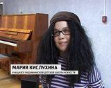 Посвящение в музыканты в Радужнинской школе искусств