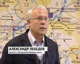 Бизнесмен и общественный деятель Александр Лебедев