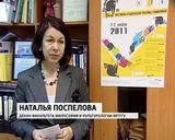 """Фестиваль студенческой рекламы Поволжья """"Вятка - креатив"""""""