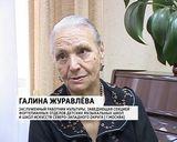 Мастер-класс по фортепиано московского педагога Галины Журавлевой
