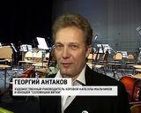 Фестиваль «Россия-Австрия: музыка без границ»