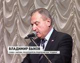 Встреча с ХК «Родина» перед отлетом в Красноярск