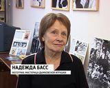 Фотограф, мастерица дымковской игрушки Надежда Басс