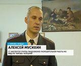 Полицейский из Кирово-Чепецка