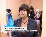 Театральный коллектив «Зазеркалье»