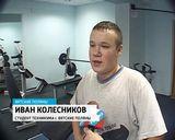 Тренажерный зал в Вятскополянском центре «Ровесник»
