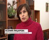 Юбилей литературоведа и педагога Татьяны Загвоздкиной