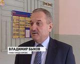 Владимир Быков на празднике, посвященном «Дню матери» в школе № 58