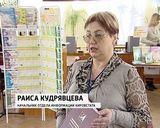 Спасские чтения