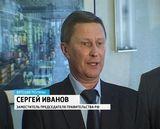 Визит Сергея Иванова на завод «Молот»