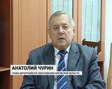 Анатолий Чурин о главных достижениях и проблемах сферы образования