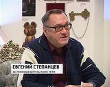 Премьера в Кировском драмтеатре