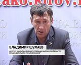 Алексей Котлячков о дотировании сельхозпроизводителей