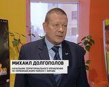 """Фестиваль """"Крепкая семья - крепкая Россия"""""""