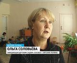 Проблема мест в детских садах в Вятских Полянах