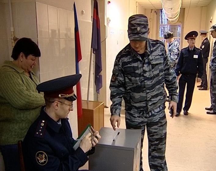 Выборы-2011 в СИЗО
