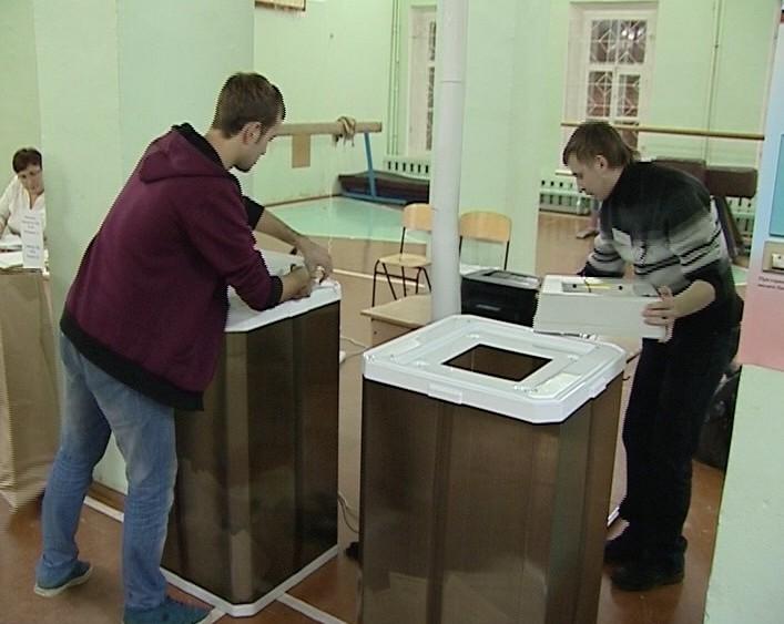 Закрытие избирательных участков