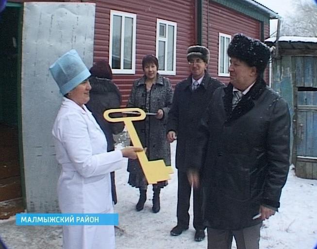 Новый офис врача общей практики в селе Рожки