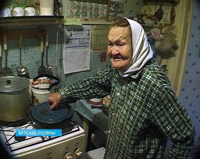 Заветная мечта Зои Егоровны Артемьевой из Вятских Полян