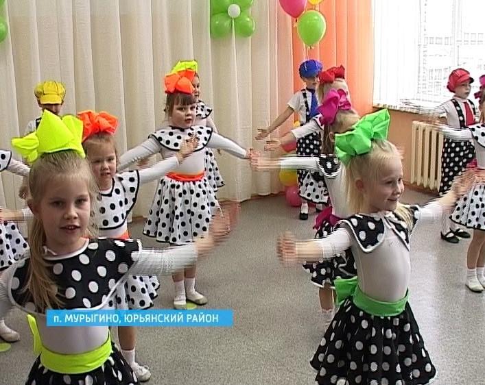 Новые дошкольные группы в поселке Мурыгино
