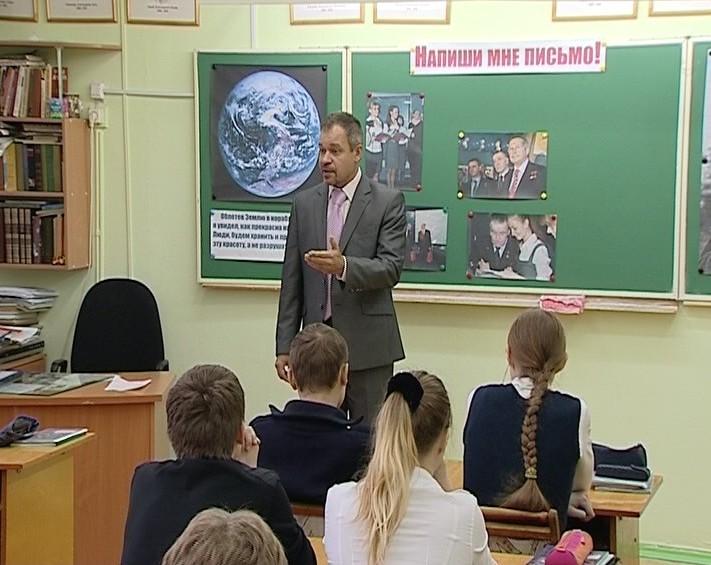 Победитель Всероссийского конкурса «Лучший урок письма»