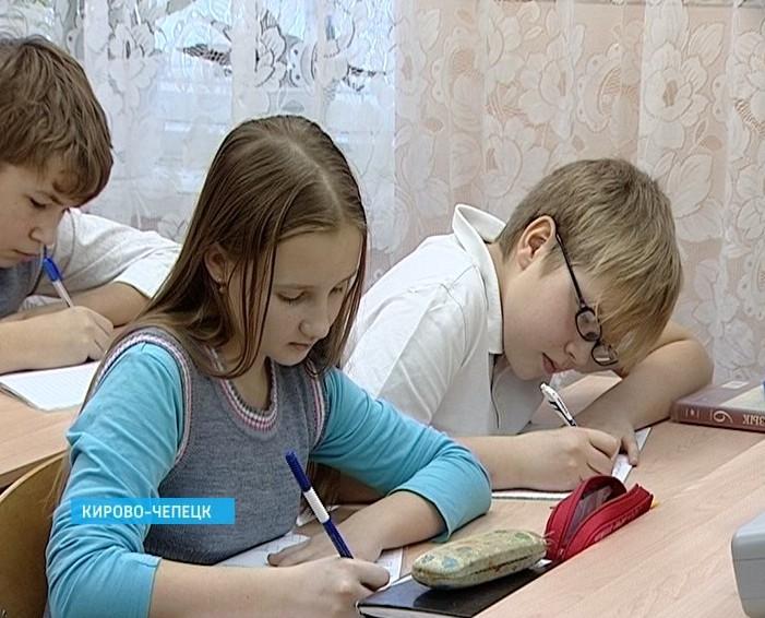 Неделя информатизации образования