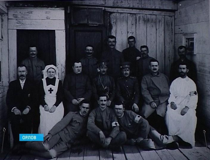Орловской ЦРБ - 200 лет