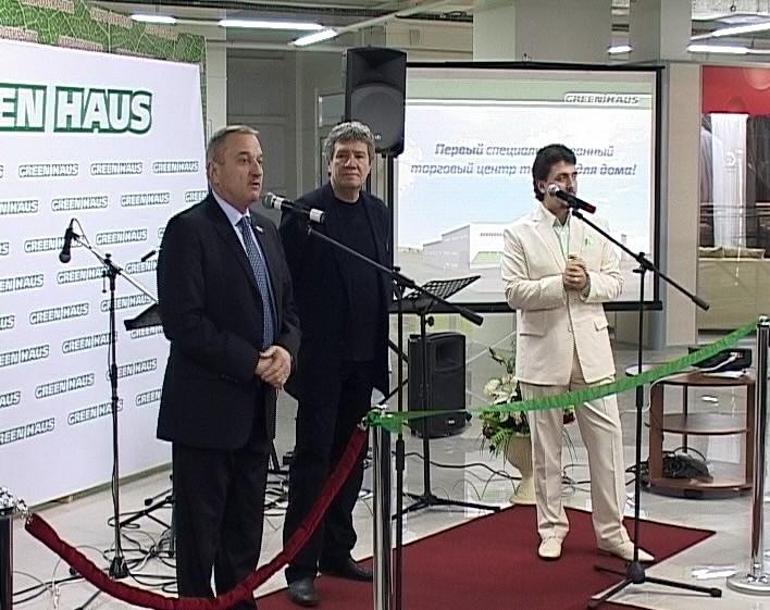 Открытие торгового центра «GREEN HAUS»