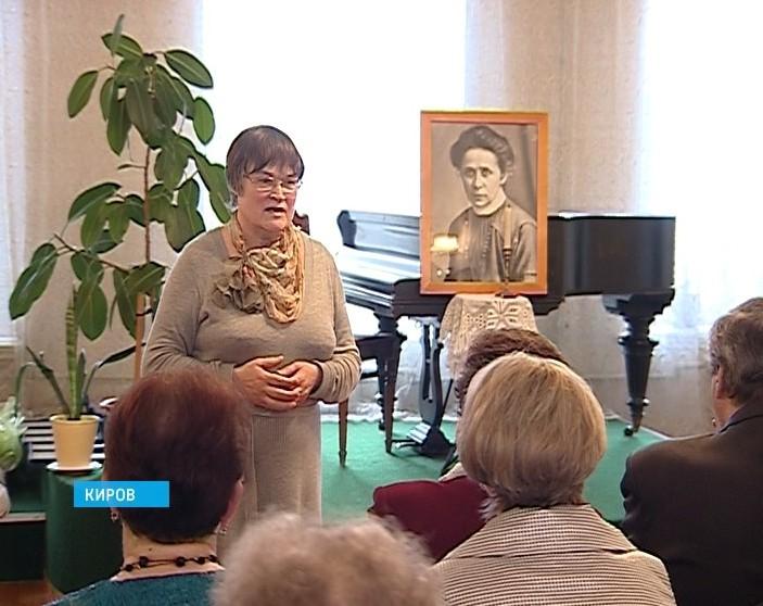 Ежегодная премия имени Аполлинарии Тепляшиной