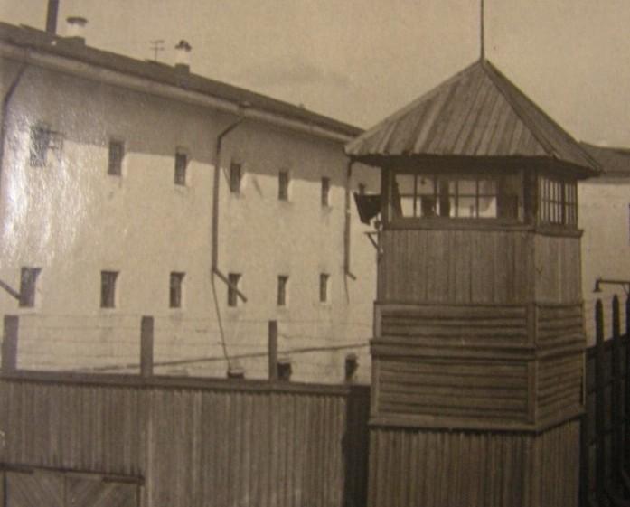О прошлом и настоящем Вятского тюремного замка
