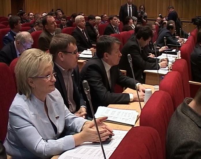Итоги работы законодательного собрания области