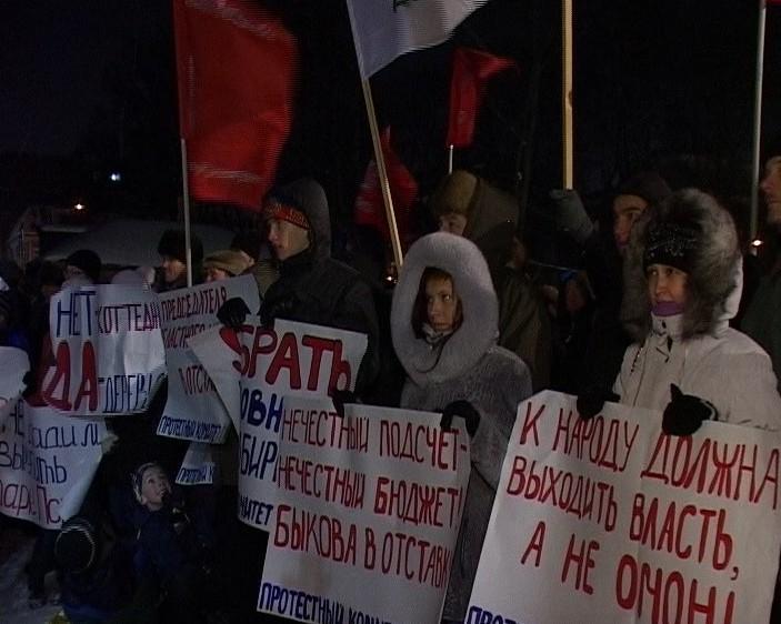 Митинг на площади Вождей революции