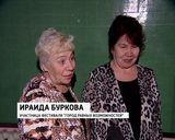 """Фестиваль """"Город равных возможностей"""""""
