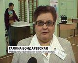 Голосование - 2011