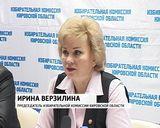 Пресс-конференция по выборам