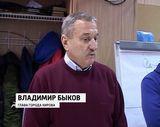 Встреча Владимира Быкова с ХК «Родина»
