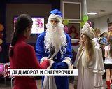 Благотворительная акция «Стань Дедом Морозом»
