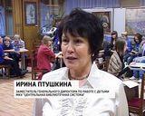 """Литературный марафон """"Играем в классики"""""""