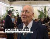 Юбилейный вечер Николая Пересоронина