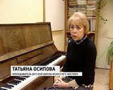 Юбилей Татьяны Осиповой