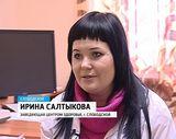 Слободской центр здоровья