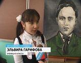 Учитель татарского языка и литературы – Нурания Сафина