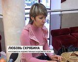 """Общероссийский форум """"Детство-история будущего"""""""