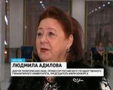 «Никульчино - колыбель Вятки» - победитель конкурса «Я люблю Россию»