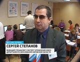 Компьютерные технологии в Вятскополянском механическом техникуме
