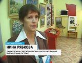 В детской библиотеке Вятских Полян открылся музей Александра Скорнякова