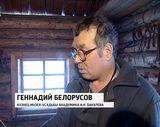 20 лет музею-усадьбе академика А.Н. Бакулева
