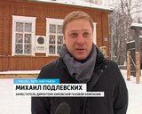 Газификация села Рябово