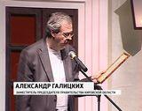 «Театру на Спасской» - 75!